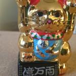 水晶院 金運招き猫 ラッキーショップ